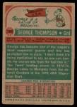 1973 Topps #185  George Thompson  Back Thumbnail