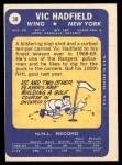 1969 Topps #38  Vic Hadfield  Back Thumbnail