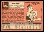1969 Topps #39  Dick Hughes  Back Thumbnail