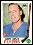 1969 Topps #91  Wayne Hillman  Front Thumbnail