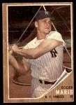 1962 Topps #1  Roger Maris  Front Thumbnail