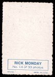 1969 Topps Deckle Edge #14  Rick Monday  Back Thumbnail