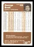 1983 Fleer #108  George Brett  Back Thumbnail
