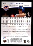 2008 Upper Deck First Edition #128  David Wright  Back Thumbnail