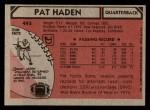1980 Topps #445  Pat Haden  Back Thumbnail