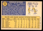 1970 Topps #546  Ron Reed  Back Thumbnail
