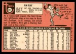 1969 Topps #257  Jim Ray  Back Thumbnail