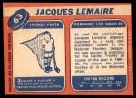 1968 Topps #63  Jacques Lemaire  Back Thumbnail