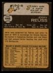 1973 Topps #446  Jerry Reuss  Back Thumbnail