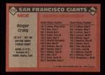 1986 Topps #111  Roger Craig  Back Thumbnail