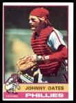 1976 Topps #62  Johnny Oates  Front Thumbnail