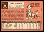 1969 Topps #101  Daryl Patterson  Back Thumbnail