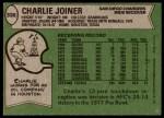 1978 Topps #338  Charlie Joiner  Back Thumbnail