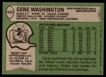 1978 Topps #403  Gene Washington  Back Thumbnail