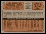 1972 Topps #252  Ken Reynolds  Back Thumbnail