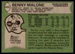 1978 Topps #493  Benny Malone  Back Thumbnail