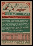 1973 Topps #97  Bill Hewitt  Back Thumbnail