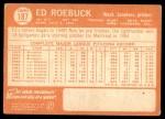 1964 Topps #187  Ed Roebuck  Back Thumbnail