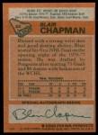 1978 Topps #33  Blair Chapman  Back Thumbnail