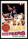 1977 Topps #50  George McGinnis  Front Thumbnail