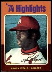 1975 Topps #2   -  Lou Brock Steals 118 Bases Front Thumbnail