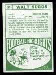 1968 Topps #94  Walt Suggs  Back Thumbnail