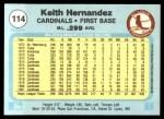 1982 Fleer #114  Keith Hernandez  Back Thumbnail