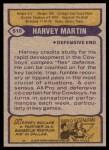 1979 Topps #510  Harvey Martin  Back Thumbnail
