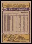 1979 Topps #489  Paul Krause  Back Thumbnail