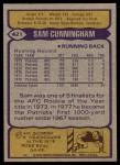 1979 Topps #421  Sam Cunningham  Back Thumbnail