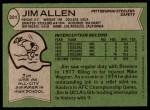 1978 Topps #391  Jim Allen  Back Thumbnail