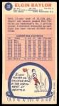 1969 Topps #35  Elgin Baylor  Back Thumbnail