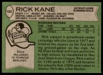1978 Topps #126  Rick Kane  Back Thumbnail