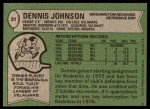 1978 Topps #31  Dennis Johnson  Back Thumbnail