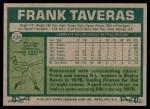 1977 Topps #538  Frank Taveras  Back Thumbnail