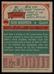 1973 Topps #196  Bob Warren  Back Thumbnail