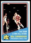 1972 Topps #167   -  Billy Cunningham  NBA All-Star - 2nd Team Front Thumbnail