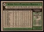 1979 Topps #386  Francisco Barrios  Back Thumbnail
