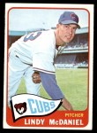 1965 Topps #244  Lindy McDaniel  Front Thumbnail
