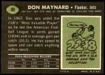 1969 Topps #60  Don Maynard  Back Thumbnail