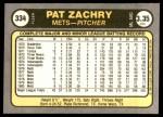 1981 Fleer #334  Pat Zachry  Back Thumbnail