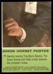 1966 Donruss Green Hornet #22   Green Hornet and Kato Back Thumbnail
