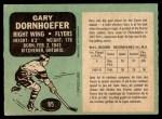 1970 O-Pee-Chee #85  Gary Dornhoefer  Back Thumbnail