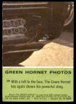 1966 Donruss Green Hornet #19   Green Hornet showing his sting Back Thumbnail