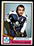 1974 O-Pee-Chee NHL #236  Norm Ullman  Front Thumbnail
