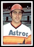1976 SSPC #55  Ken Boswell  Front Thumbnail