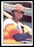 1976 SSPC #58  Larry Milbourne  Front Thumbnail