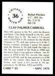 1976 SSPC #25  Clay Carroll  Back Thumbnail