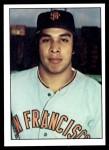 1976 SSPC #104  Steve Ontiveros  Front Thumbnail