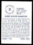 1976 SSPC #153  Jerry Hairston  Back Thumbnail